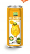 330ml Slim can Calamondin Juice 1