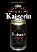 black-kaiserin-beer-330ml